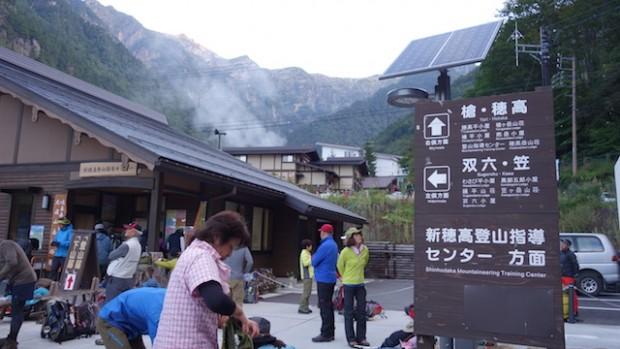 槍ヶ岳47