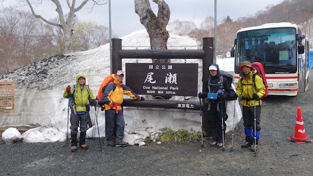【いよいよ到来!】雪解けの尾瀬ヶ原トレッキングツアー