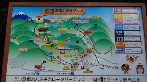 【ミシュランの山】日本唯一の三ツ星山!高尾山〜陣馬山