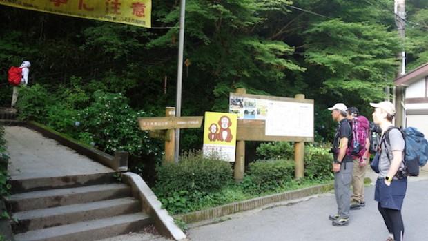 高尾山・陣馬山3