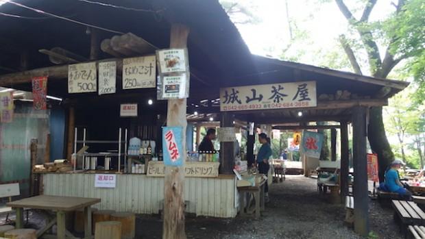 高尾山・陣馬山23