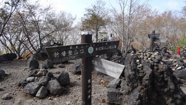 袈裟丸山9
