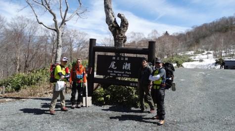 【雪上キャンプの予定が!】尾瀬ヶ原トレッキングツアー(熊に遭遇!)
