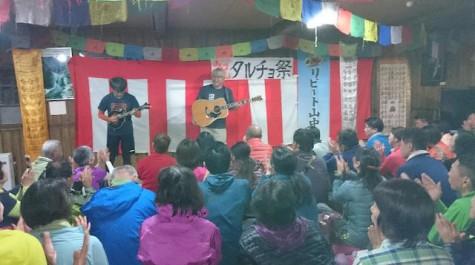 【2016タルチョ祭】八ヶ岳 硫黄岳山荘の安全祈願祭に参加
