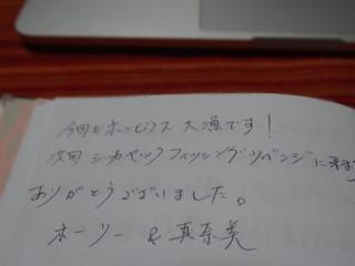 【羽田空港周辺を満喫!】飛行機を真下で!貝採りもたっぷりカヌーツアー参加者コメント3