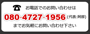 080-4727-1956